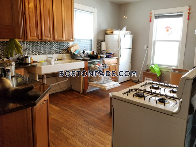 Waltham Apartment For Rent 6 Bedrooms 2 Baths 3 400
